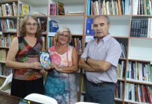 «Pincelada de vida»  ya esta en la Biblioteca Popular Alberdi