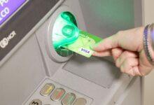 Solicitan la utilización de cajeros automáticos móviles